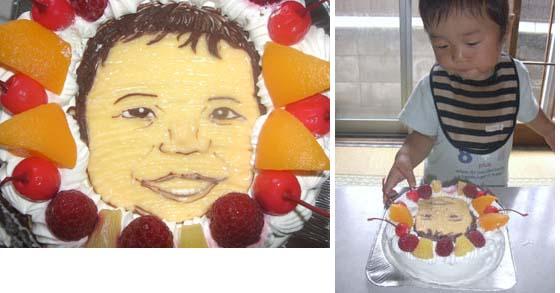 1歳誕生日、豆乳クリーム、似顔絵ケーキ