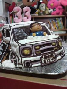キューブ、車の立体ケーキ