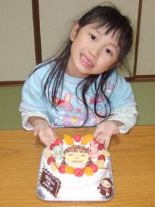 20090407t.jpg