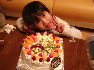 マリオ、ルイージ、ピーチ姫のイラストケーキ