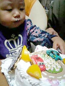 カーズのケーキ