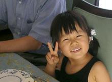 20070918n.jpg
