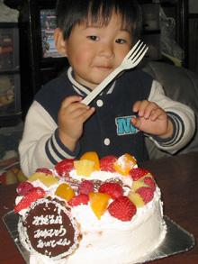 飛行機のイラストケーキ
