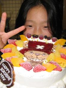 チョッパーのキャラクターケーキ