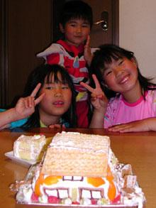 家の立体ケーキ
