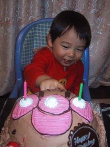 <u><b>キャラクター 顔型立体 ケーキ マスコット付き