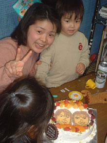 20060208t.jpg