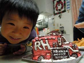 特殊車両 立体 ケーキ