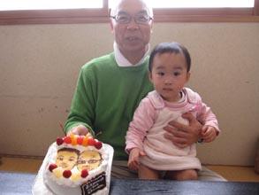 似顔絵 カップル ケーキ