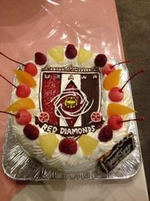浦和レッドダイヤモンズのケーキ