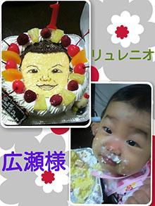 CYMERA_20140523_214236.jpg