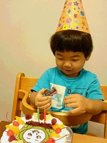 きかんしゃトーマスのパーシーのケーキ