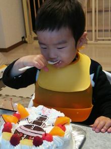 だだんだん ケーキ