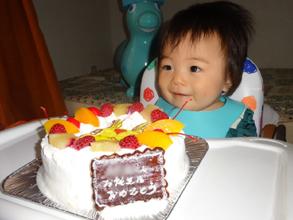ロディのイラストケーキ