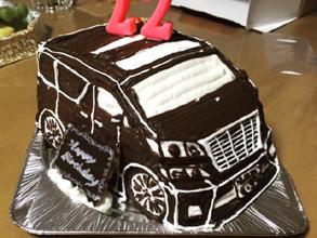 黒の愛車立体ケーキ、お父さんのお誕生日