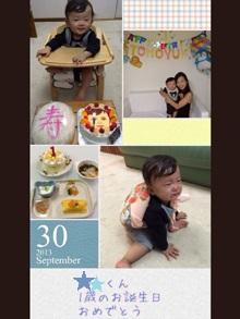 1歳の誕生日、似顔絵ケーキ