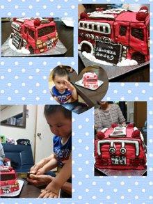 消防車の立体ケーキ