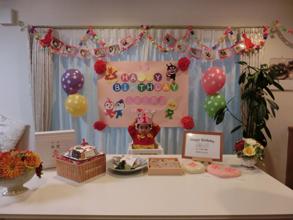 1歳のお誕生日、コキンちゃんの顔型立体ケーキ(2)