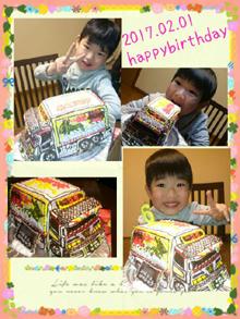 デコトラの立体ケーキ、誕生日