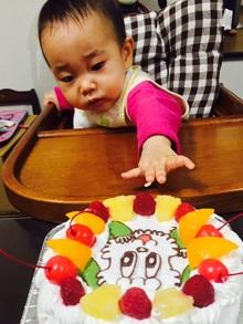 誕生日、いないいないばぁのワンワンのキャラクターケーキ