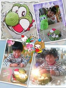 誕生日、ヨッシーの豆乳クリーム顔型立体ケーキ