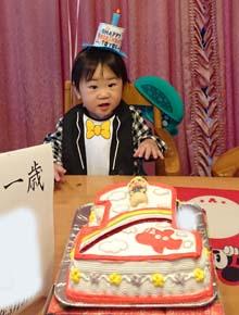 マスコット付き数字1の立体ケーキ