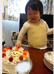 うーたんのキャラケーキ、お子様のお誕生日
