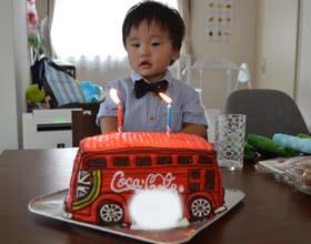 バスの立体ケーキ、お子様のお誕生日