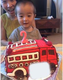 消防車の立体ケーキ、ご家族のお誕生日