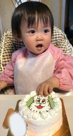 ワンワンのスマッシュ・キャラケーキ、1歳のお誕生日