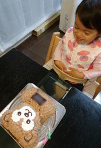 ダッフィーのケーキ