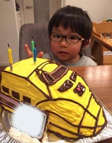ドクターイエローの立体ケーキ、お子様のお誕生日