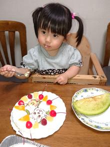 ワンワン&うーたんキャラケーキ