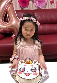 フワの顔型立体ケーキ