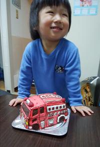 消防車の立体ケ−キ