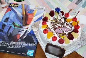 ガンダムのケーキ