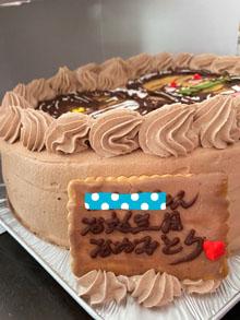 鬼滅の刃マスコット付きケーキ