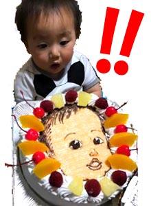 1歳誕生日ケーキ、豆乳クリームの似顔絵ケーキ